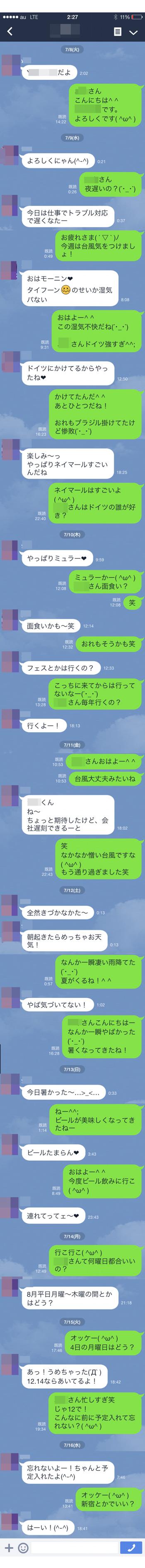 yasu01_02