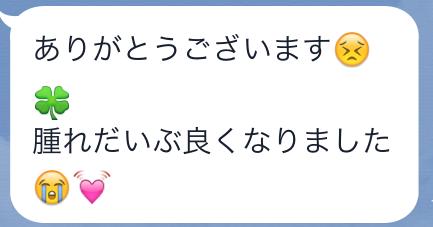 写真 2014-09-21 3 18 4