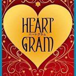 「ハートグラム」カード占いで口説き力を倍増させる:Amazon Kindle出版