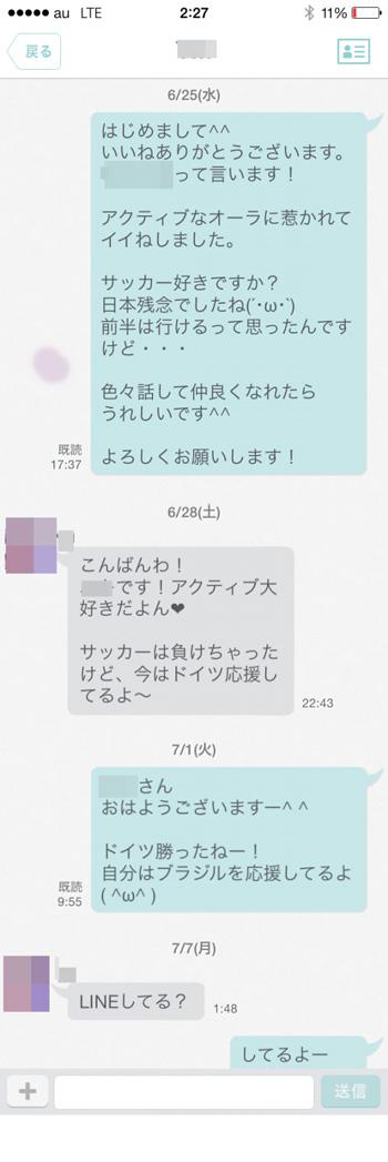 yasu01_01